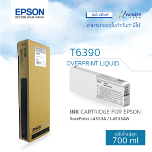 EPSON ink T639000 for L4533A L4533AW