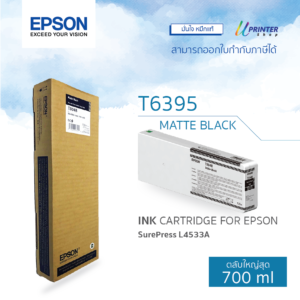EPSON ink T639500 for L4533A