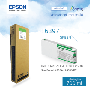 EPSON ink T639700 for L4533A L4533AW
