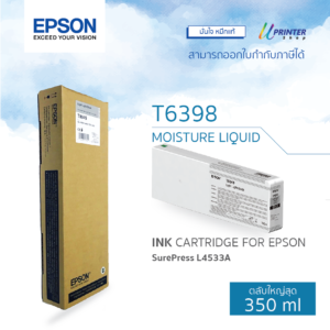 EPSON ink T639800 for L4533A