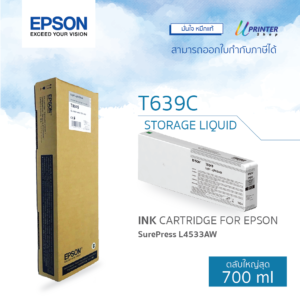 EPSON ink T639C00 for L4533AW