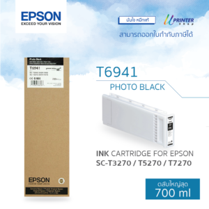 EPSON ink T693100 for T3270 T5270 T7270