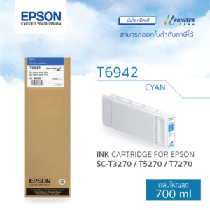 EPSON ink T693200 for T3270 T5270 T7270