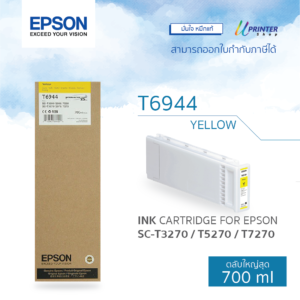 EPSON ink T693400 for T3270 T5270 T7270