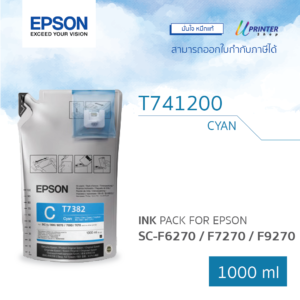 EPSON ink T741200 for F6270 F7270 F9270 F9330