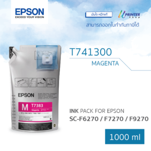 EPSON ink T741300 for F6270 F7270 F9270 F9330