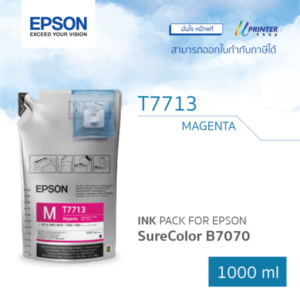 EPSON ink T771300 for B7070