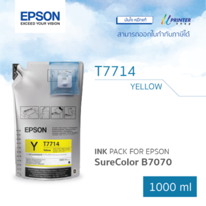 EPSON ink T771400 for B7070