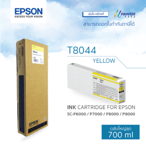 EPSON ink T804400 for P6000 P7000 P8000 P9000