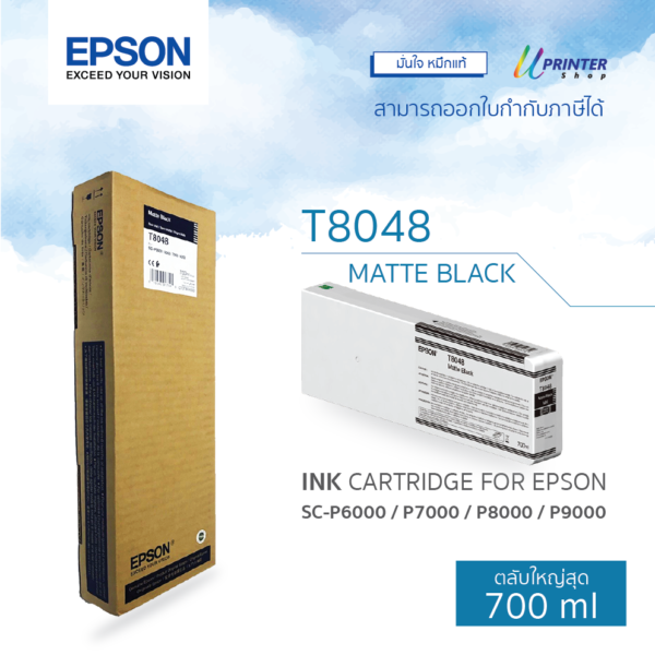 EPSON ink T804800 for P6000 P7000 P8000 P9000