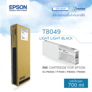 EPSON ink T804900 for P6000 P7000 P8000 P9000