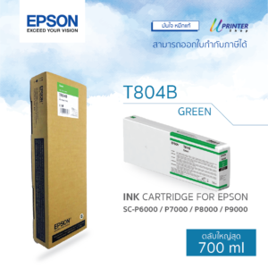 EPSON ink T804B00 for P6000 P7000 P8000 P9000