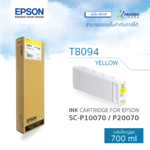 EPSON ink T809400 for P10070 P20070