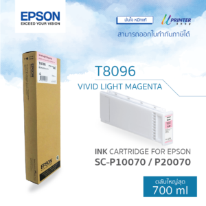 EPSON ink T809600 for P10070 P20070