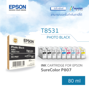 EPSON ink T853100 for P807