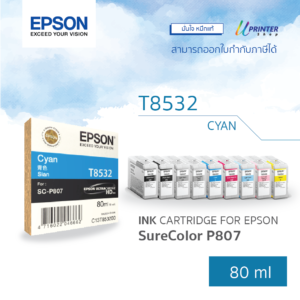 EPSON ink T853200 for P807