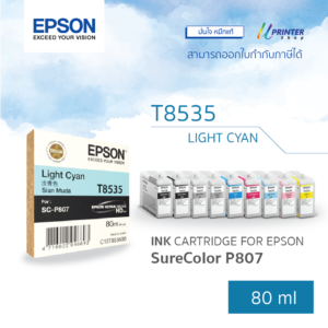 EPSON ink T853500 for P807