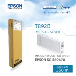 EPSON ink T892B00 for S80670