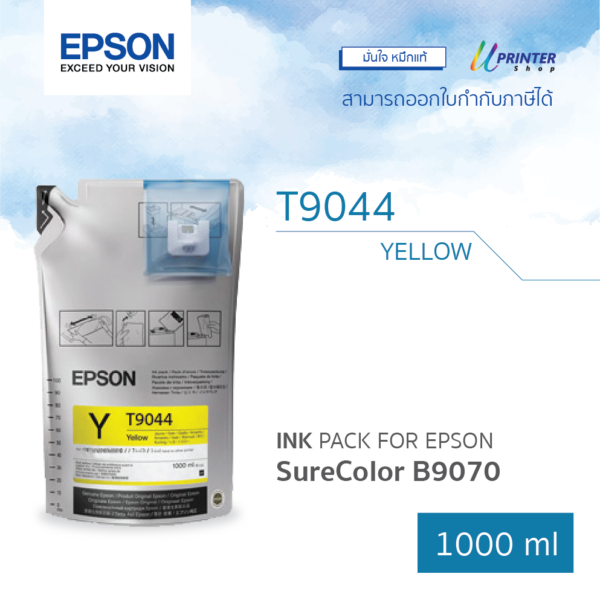 EPSON ink T904400 for B9070