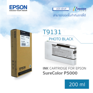 EPSON ink T913100 for P5000