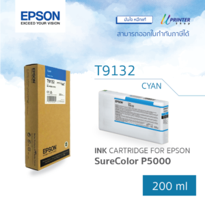 EPSON ink T913200 for P5000