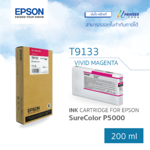 EPSON ink T913300 for P5000