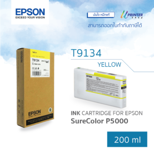 EPSON ink T913400 for P5000