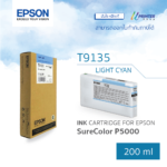 EPSON ink T913500 for P5000