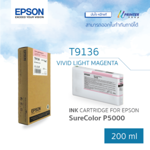 EPSON ink T913600 for P5000