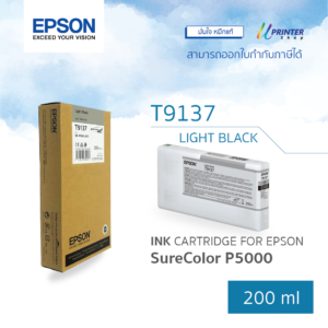 EPSON ink T913700 for P5000