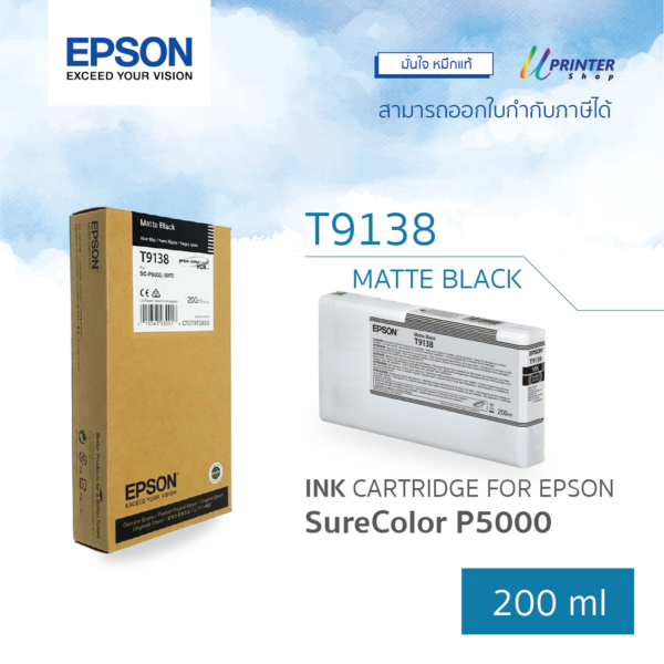 EPSON ink T913800 for P5000