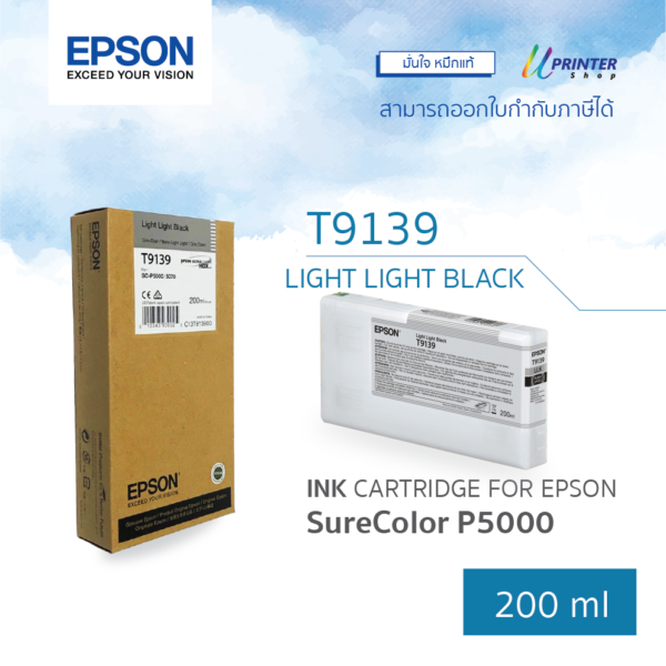 EPSON ink T913900 for P5000