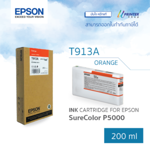 EPSON ink T913A00 for P5000