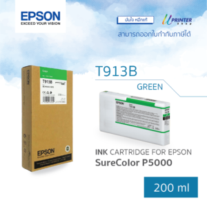EPSON ink T913B00 for P5000