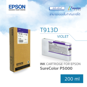 EPSON ink T913D00 for P5000