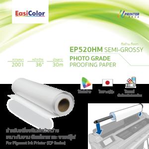 EasiColor EP520HM 36 Semi-Grossy