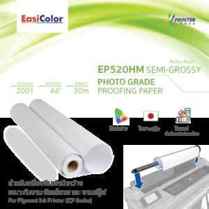 EasiColor EP520HM 44 Semi-Grossy