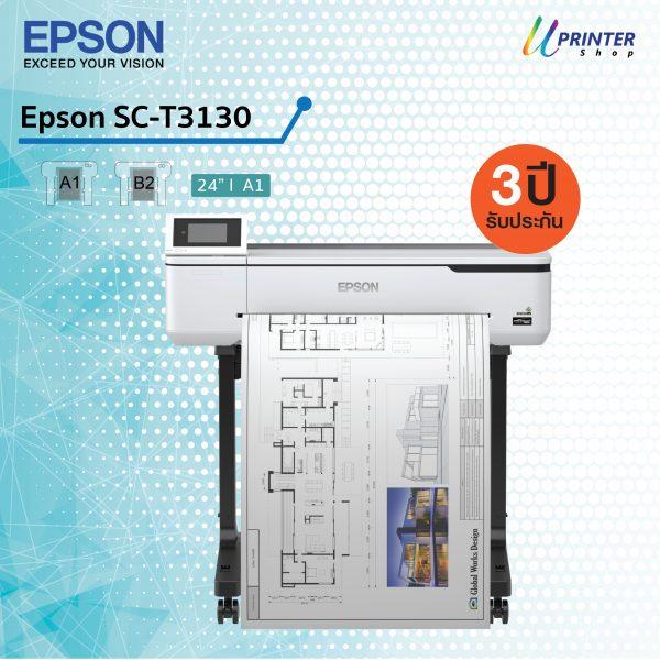 T-3130-EPSON-BEST-SELLER-UPRINTERSHOP-SURECOLOR