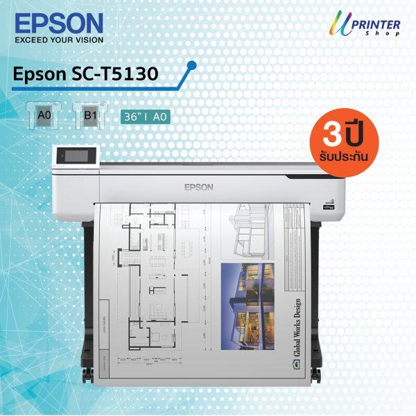 T-5130-EPSON-BEST-SELLER-UPRINTERSHOP-SURECOLOR-01