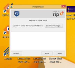 ขั้นตอนการ Install ONYX ripcenter แบบ step by step - uPrinterShop
