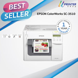 Best-Seller_epson_printer_promotion4c3510-uprintershop.com