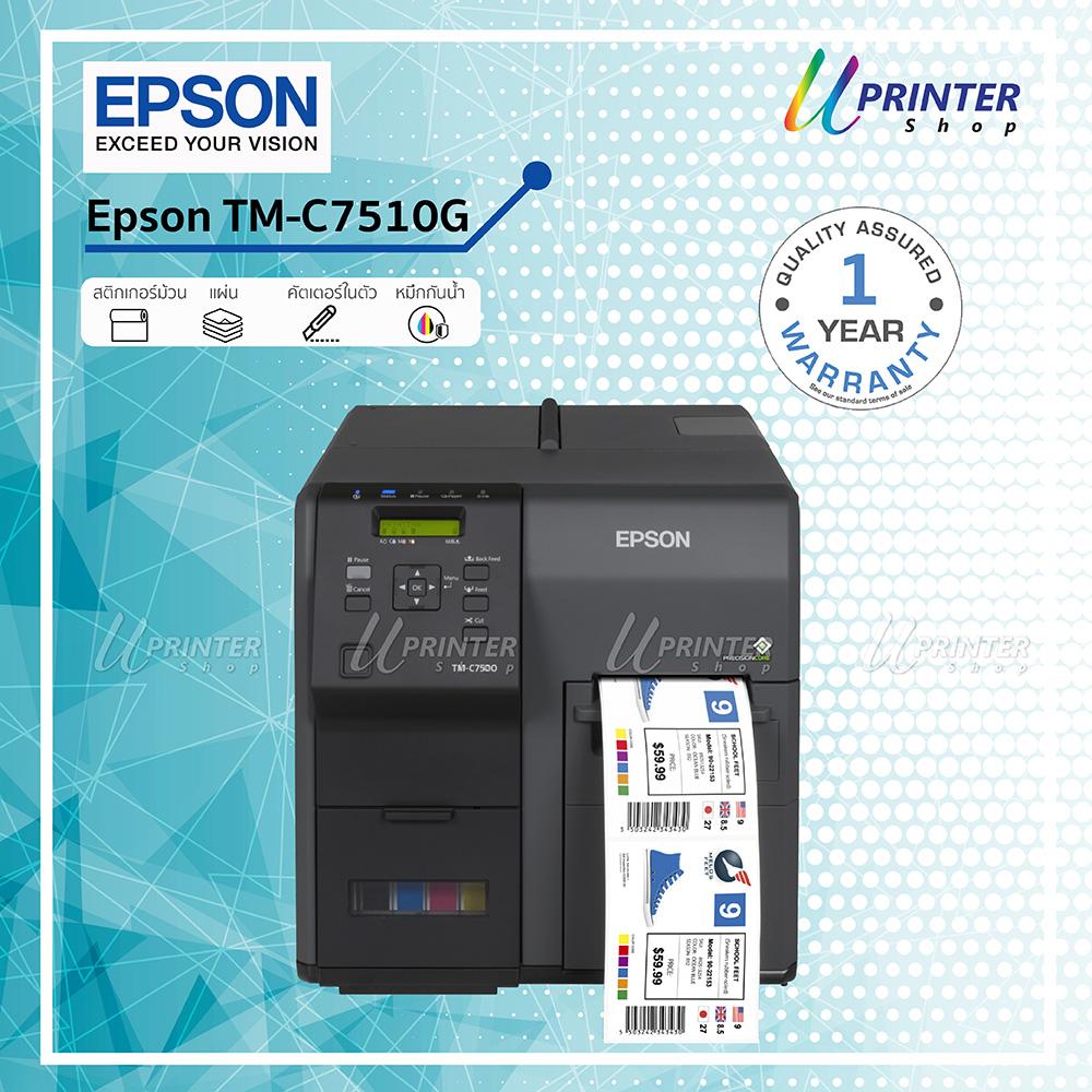 Epson-colorworks.C7510