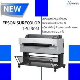 T5430M_BANNER_EPSON