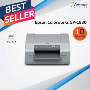 C-830-EPSON-BEST-SELLER-UPRINTERSHOP-SURECOLOR-01