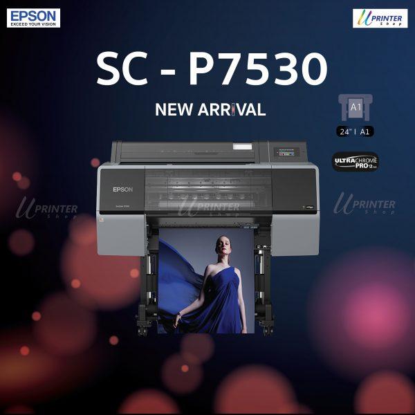 Epson Surecolor.P7530