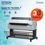 Epson T5430m Print scan copy A0 A1 (SC-T5430m)-36inch