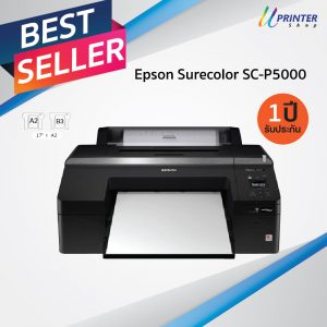 P-5000-EPSON-BEST-SELLER-UPRINTERSHOP-SURECOLOR