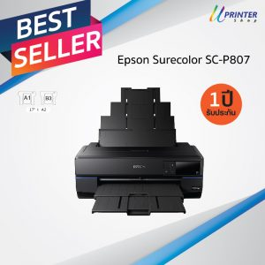 P-807-EPSON-BEST-SELLER-UPRINTERSHOP-SURECOLOR