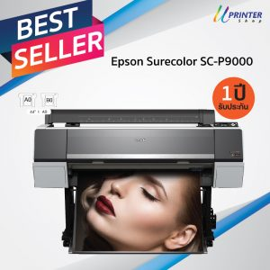 P-9000-EPSON-BEST-SELLER-UPRINTERSHOP-SURECOLOR