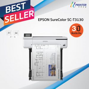 T-3130-EPSON-BEST-SELLER-UPRINTERSHOP-SURECOLOR